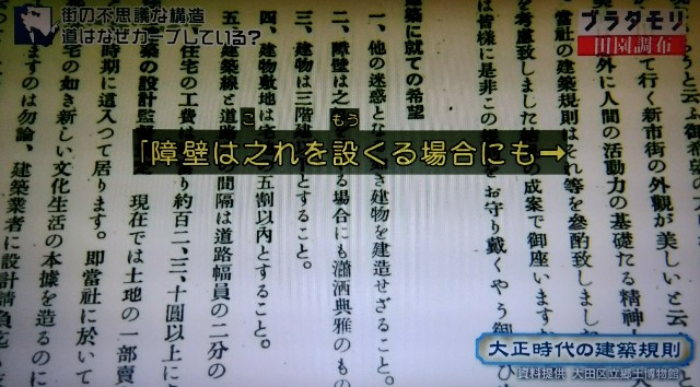 f:id:morifumikirikita319:20180121083914j:image