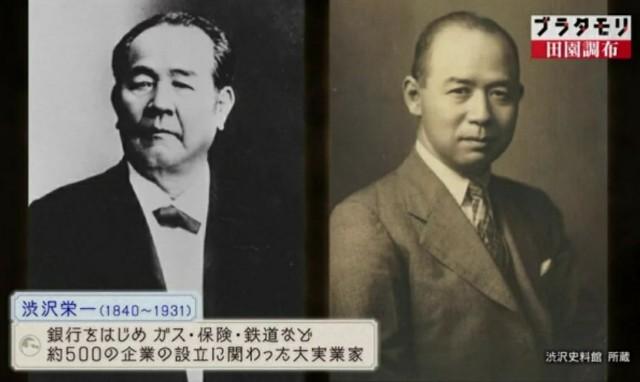 f:id:morifumikirikita319:20180121084113j:image