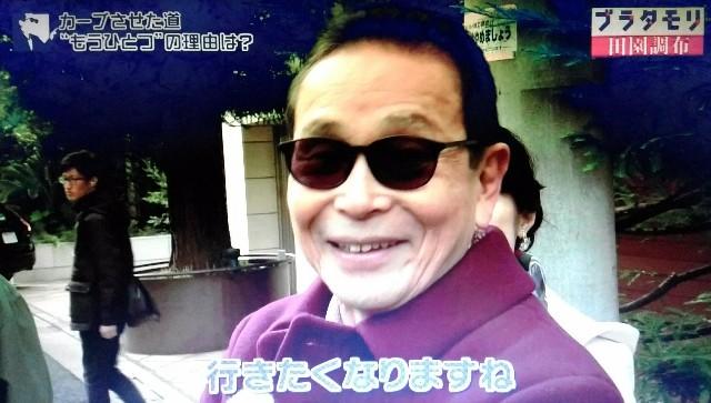 f:id:morifumikirikita319:20180121122154j:image