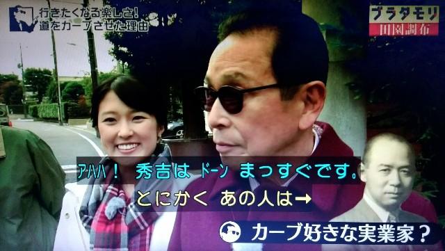 f:id:morifumikirikita319:20180121122239j:image