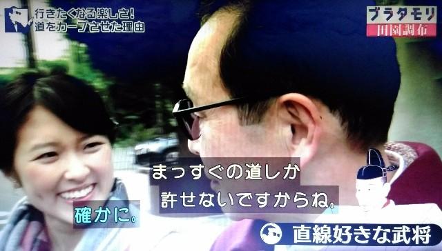 f:id:morifumikirikita319:20180121122254j:image