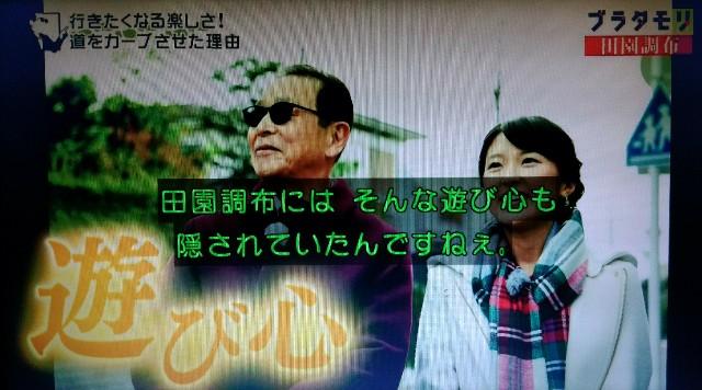 f:id:morifumikirikita319:20180121130230j:image