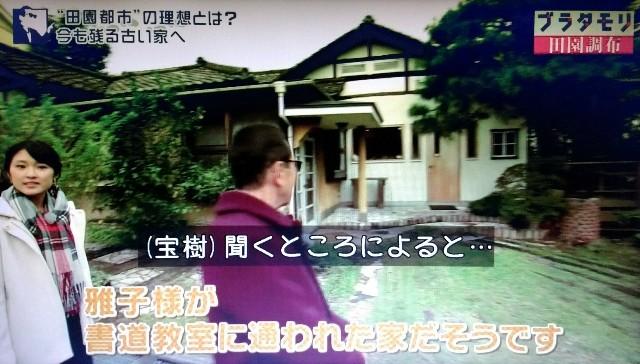 f:id:morifumikirikita319:20180121134705j:image