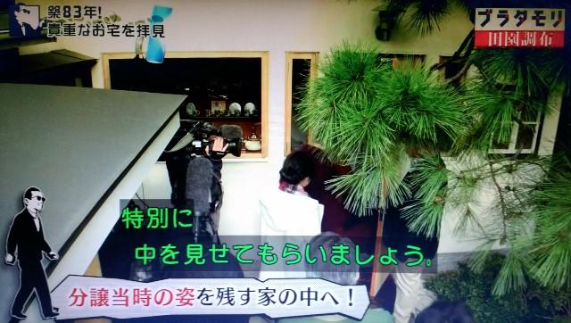f:id:morifumikirikita319:20180121134716j:image