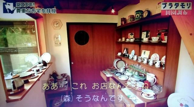 f:id:morifumikirikita319:20180121142301j:image