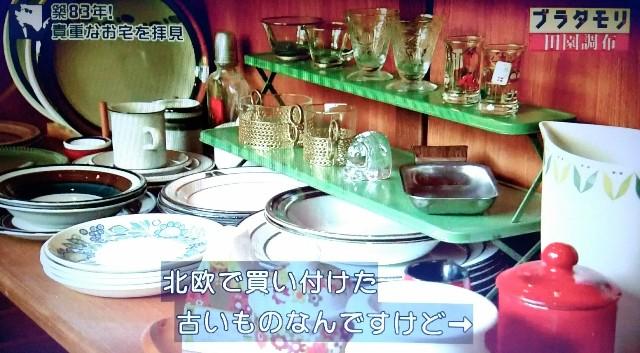 f:id:morifumikirikita319:20180121142317j:image