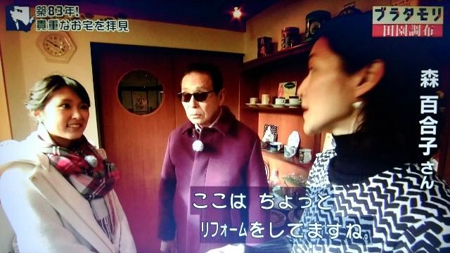 f:id:morifumikirikita319:20180121142342j:image