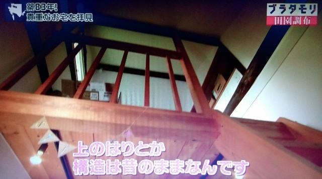 f:id:morifumikirikita319:20180121142359j:image