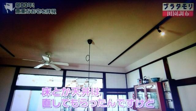f:id:morifumikirikita319:20180121142430j:image