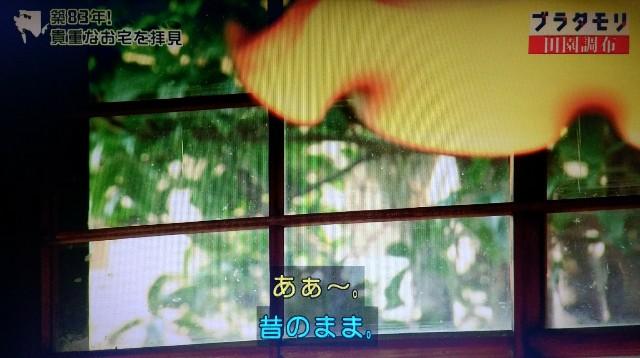 f:id:morifumikirikita319:20180121142512j:image