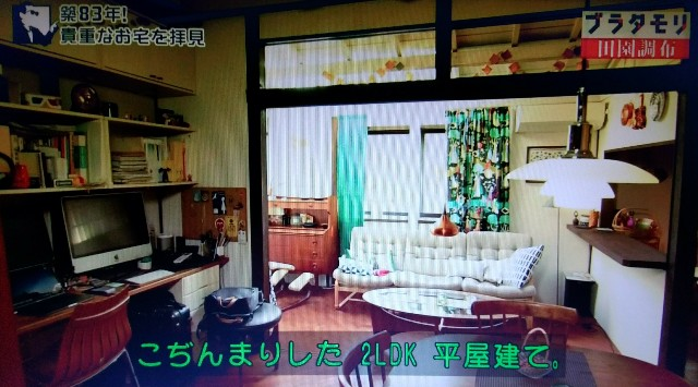 f:id:morifumikirikita319:20180121142525j:image