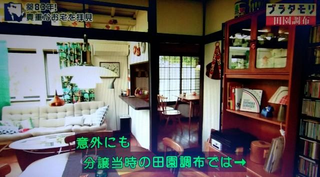 f:id:morifumikirikita319:20180121142538j:image