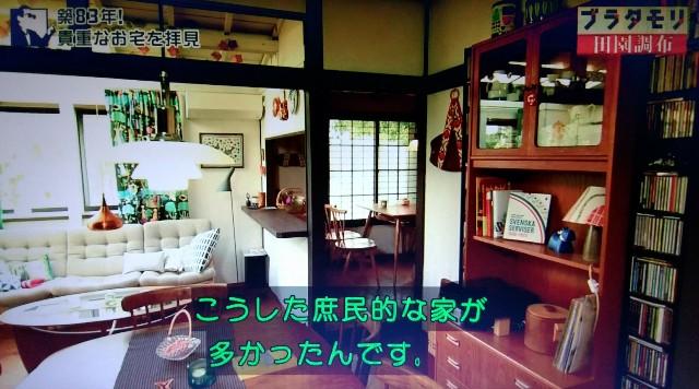 f:id:morifumikirikita319:20180121142554j:image