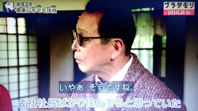 f:id:morifumikirikita319:20180121142605j:image
