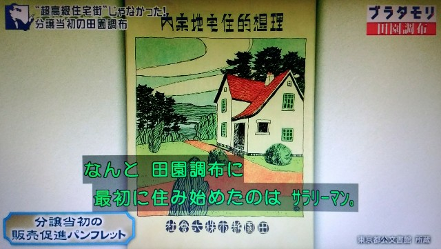 f:id:morifumikirikita319:20180121144349j:image