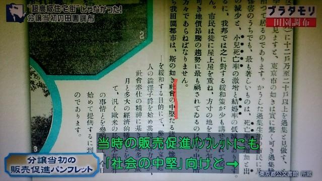 f:id:morifumikirikita319:20180121144403j:image