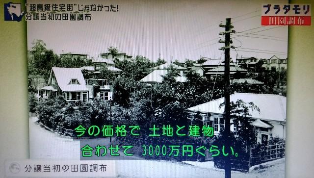 f:id:morifumikirikita319:20180121144416j:image