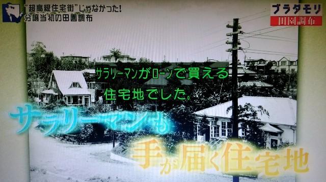 f:id:morifumikirikita319:20180121144431j:image