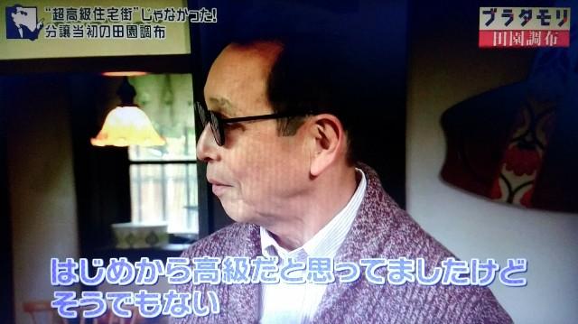f:id:morifumikirikita319:20180121144447j:image