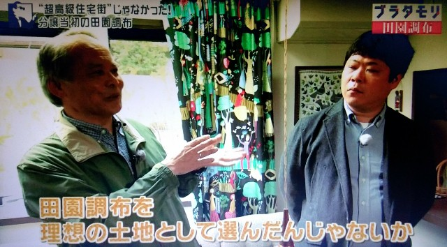 f:id:morifumikirikita319:20180121144523j:image