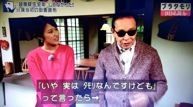 f:id:morifumikirikita319:20180121152846j:image