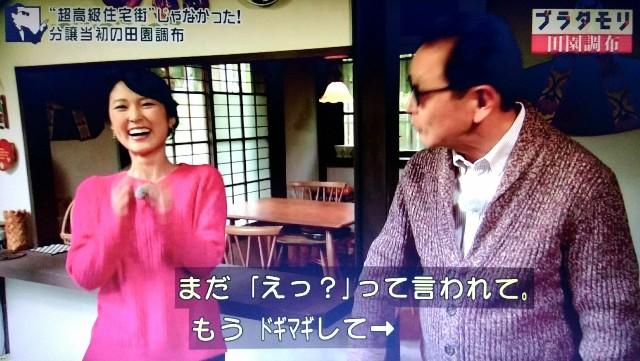f:id:morifumikirikita319:20180121152858j:image