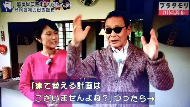 f:id:morifumikirikita319:20180121152911j:image