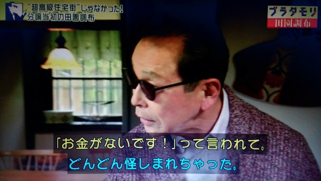 f:id:morifumikirikita319:20180121152925j:image