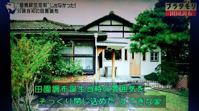 f:id:morifumikirikita319:20180121152936j:image