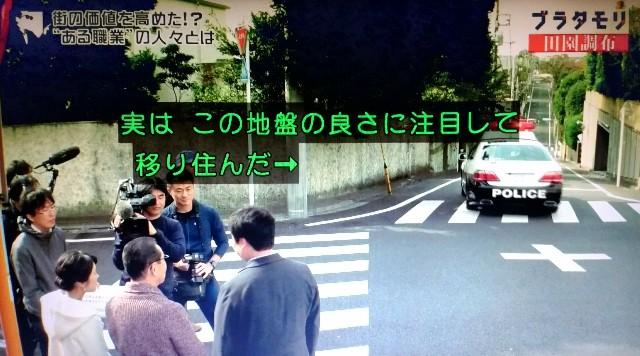 f:id:morifumikirikita319:20180121171417j:image