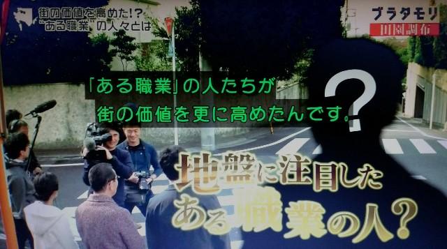 f:id:morifumikirikita319:20180121171434j:image