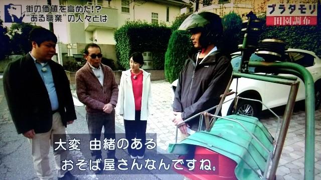 f:id:morifumikirikita319:20180121172444j:image