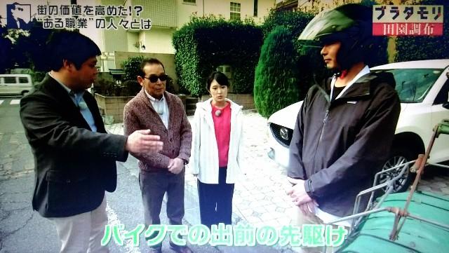 f:id:morifumikirikita319:20180121172503j:image