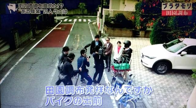 f:id:morifumikirikita319:20180121172538j:image