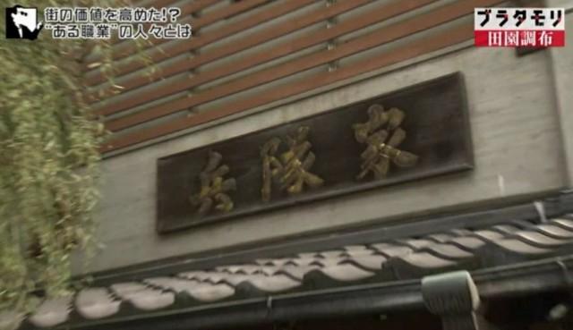f:id:morifumikirikita319:20180121191129j:image