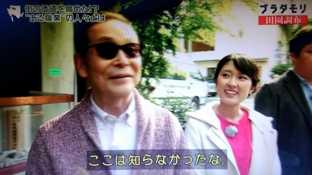 f:id:morifumikirikita319:20180121191146j:image