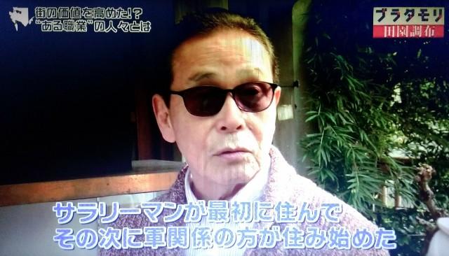 f:id:morifumikirikita319:20180121191255j:image