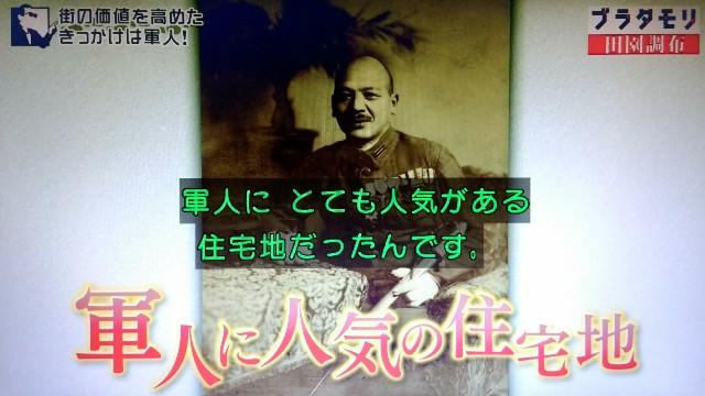 f:id:morifumikirikita319:20180121191325j:image