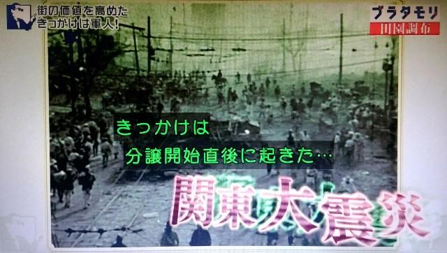 f:id:morifumikirikita319:20180121191341j:image