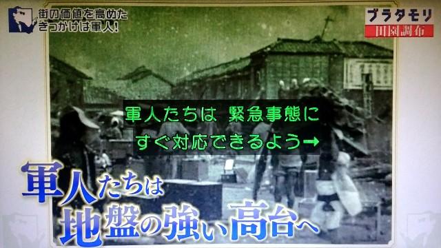 f:id:morifumikirikita319:20180121191354j:image