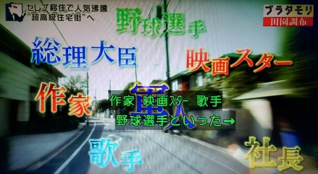 f:id:morifumikirikita319:20180121193330j:image