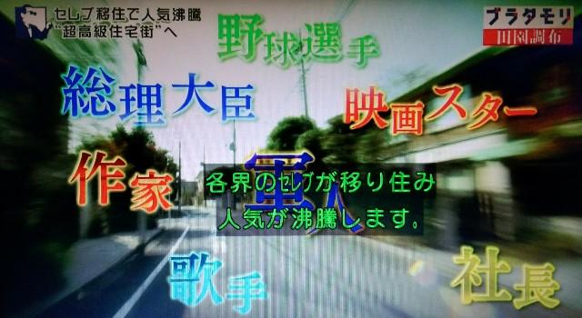 f:id:morifumikirikita319:20180121193345j:image
