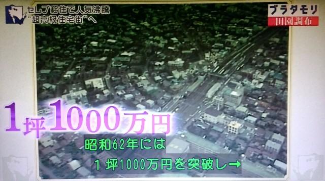 f:id:morifumikirikita319:20180121193357j:image