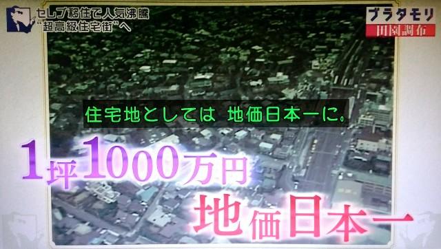 f:id:morifumikirikita319:20180121193417j:image