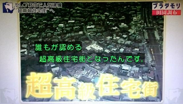 f:id:morifumikirikita319:20180121193430j:image