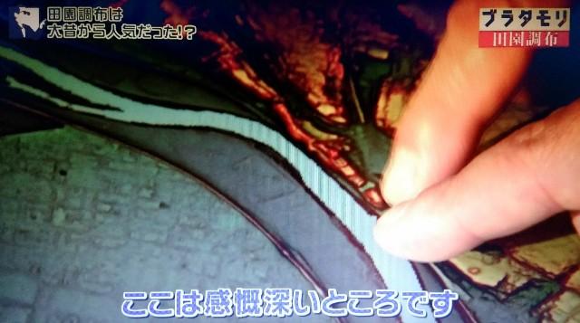 f:id:morifumikirikita319:20180121193549j:image