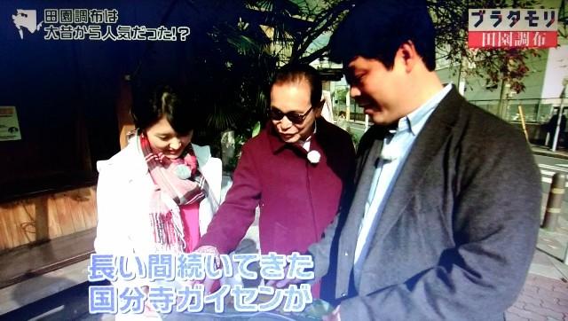 f:id:morifumikirikita319:20180121193620j:image