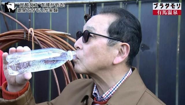 f:id:morifumikirikita319:20180204085155j:image