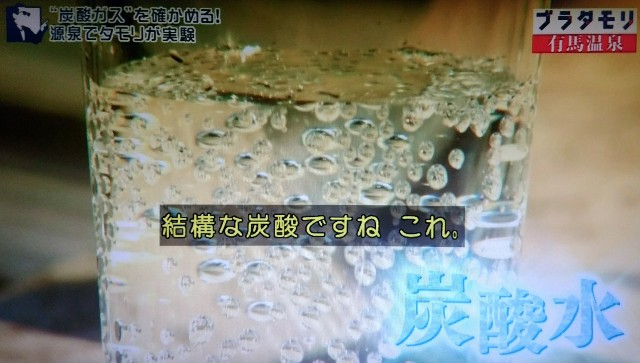 f:id:morifumikirikita319:20180204085248j:image