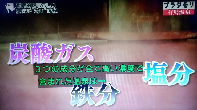 f:id:morifumikirikita319:20180204085328j:image